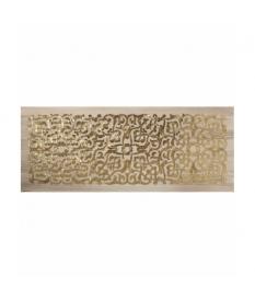 Cuadro madera mándala dorado 150x60 cm